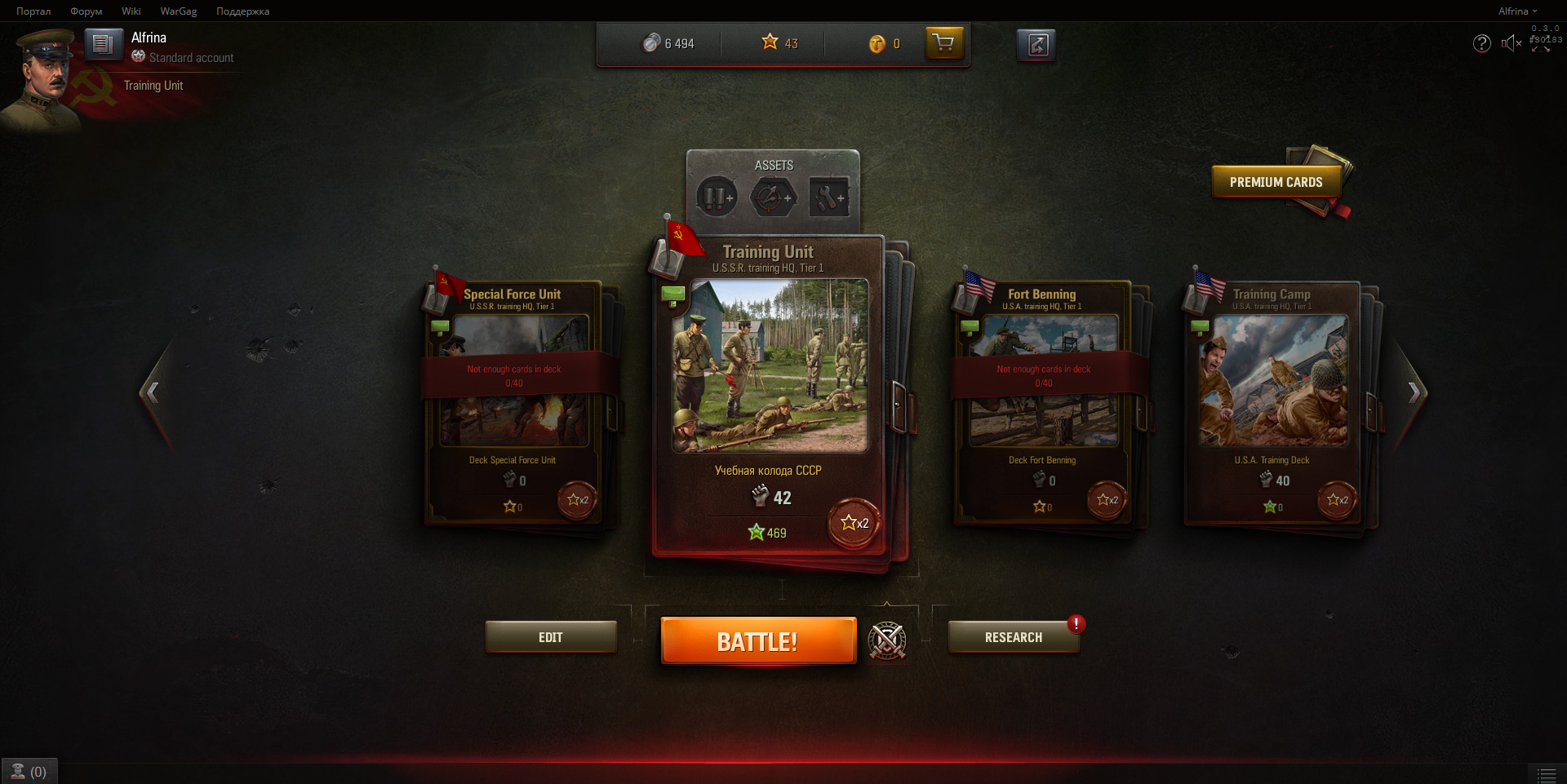 World of Tanks Generals Closed Beta Announced