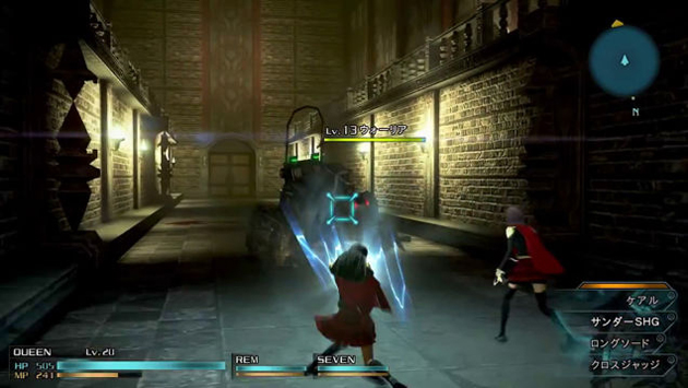 The Legacy Lives On In Final Fantasy Type-0 HD