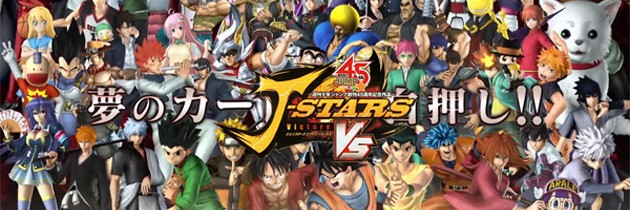 Bandai Namco Highlights 3 Franchises Set To Be Part Of J-Stars Victory VS+