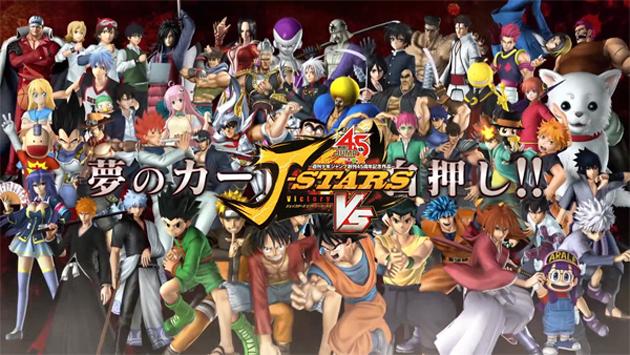 Bandai Namco Highlights 3 Franchises Set To Be Part Of J-Stars Victory VS+