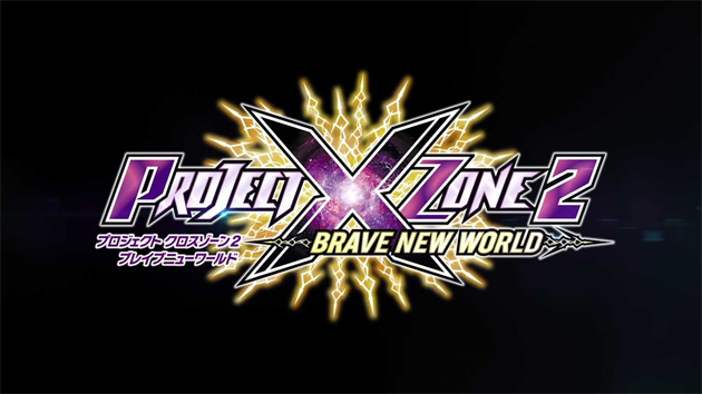 New Characters Announced For The Ultimate Crossover Game: Project X Zone 2