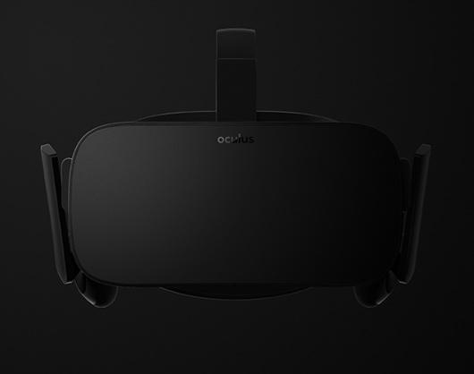 First screenshot of the consumer Oculus Rift
