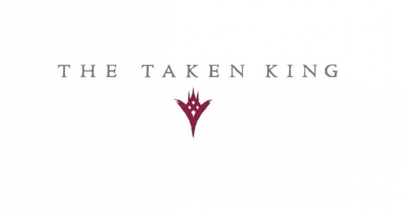 Gamescom 2015: Destiny: The Taken King We Are Guardians Trailer
