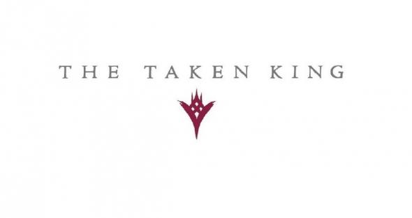 E3 2015: Destiny: The Taken King Revealed