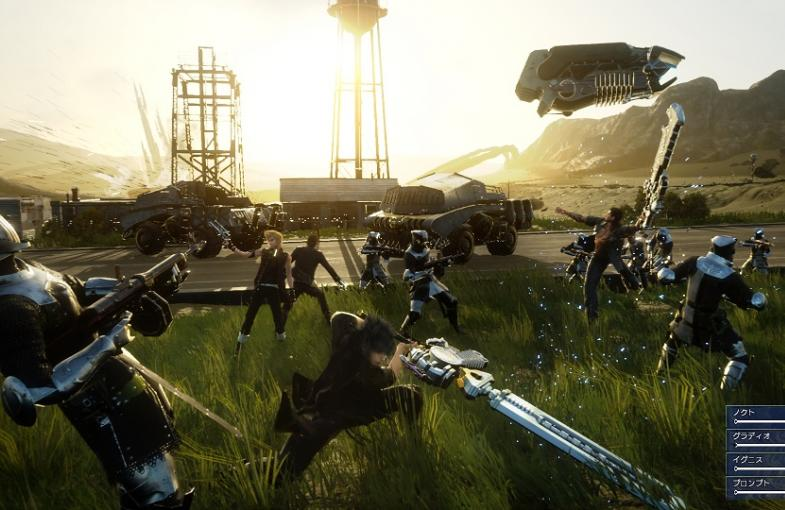 Feast Your Eyes On The Final Fantasy XV Boxart