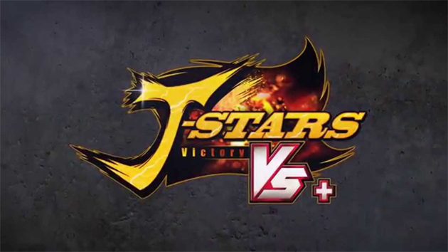 The Worlds Of Manga And Anime Collide In J-Stars Victory VS+