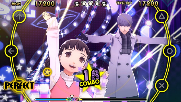 Persona 4 Dancing All Night Finally Has A UK Release Date