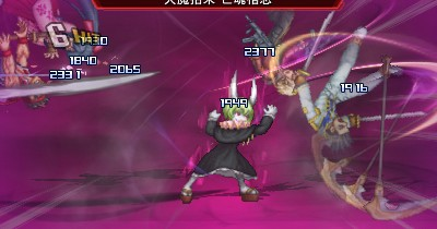 New Characters Announced For Project X Zone 2