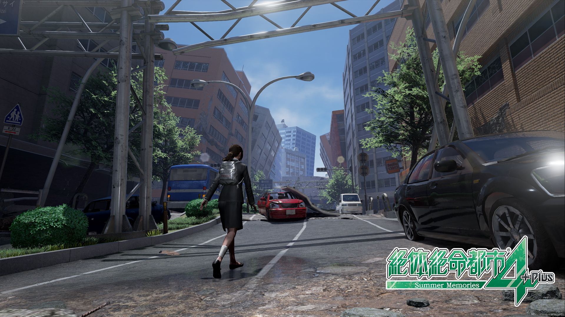 First Disaster Report 4 Plus: Summer Memories Trailer