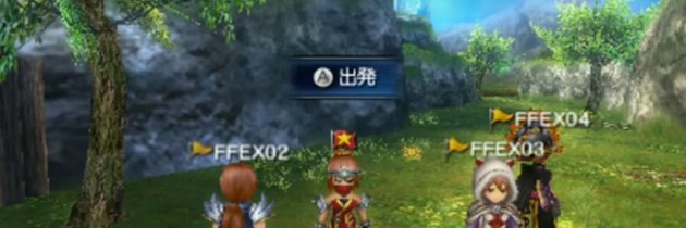 Latest Final Fantasy Explorers Trailer Showcases Multiplayer