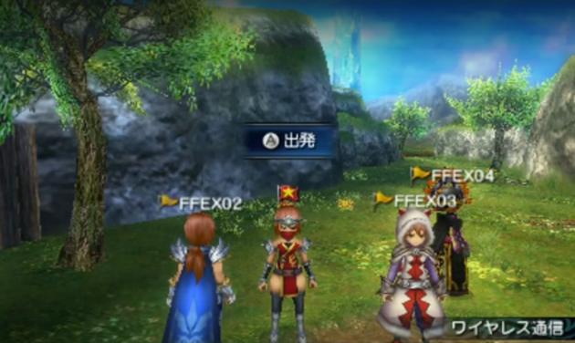 Latest Final Fantasy Explorers Trailer Showcases Multiplayer
