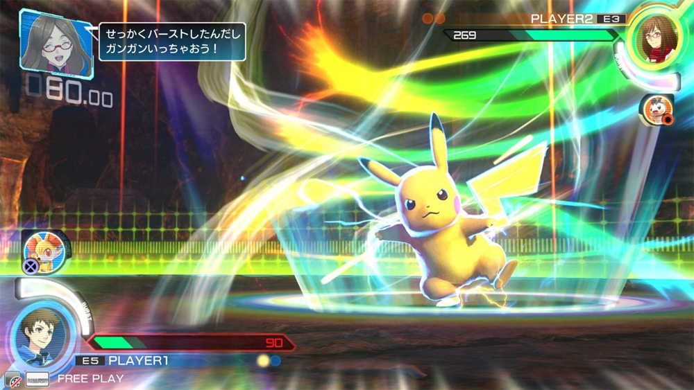 Pokkén Tournament Coming This March