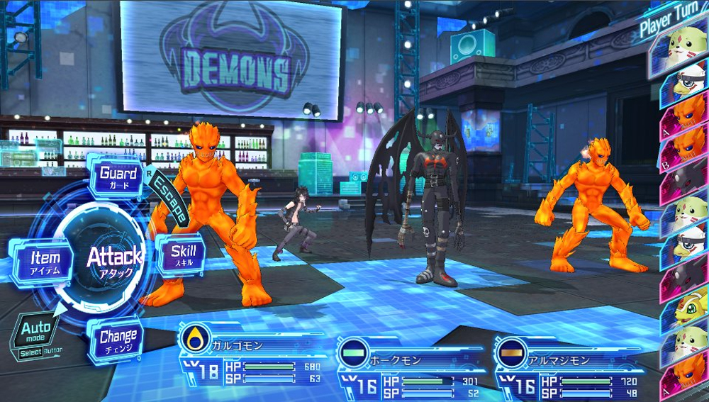 Digimon Story Cyber Sleuth Now Available For PS4 and Vita
