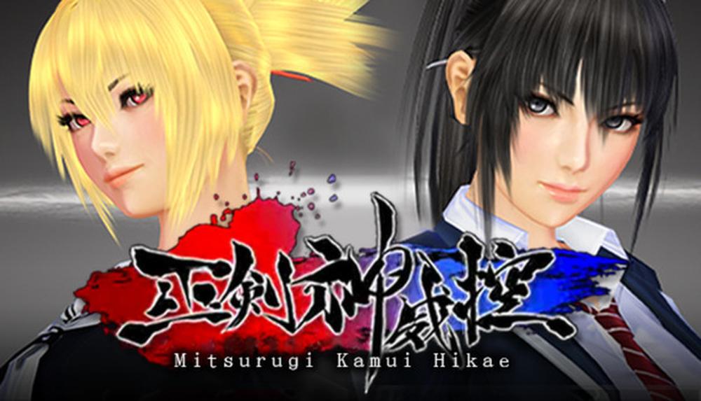 Review: Mitsurugi Kamui Hikae