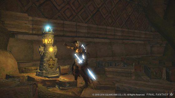 final_fantasy_XIV_deep_dungeon