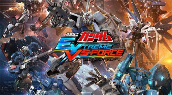 Mobile-Suit-Gundam-Extreme-Vs-Force