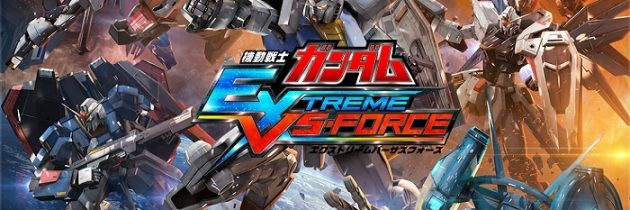New Mobile Suit Gundam Extreme Vs Force Details Including A Release Date!