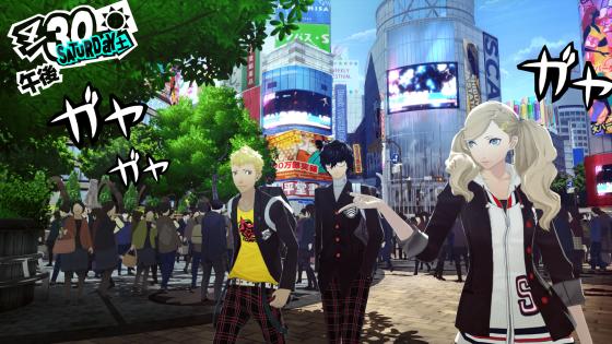 Persona 5 screen 08-min