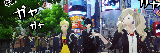 Review: Persona 5