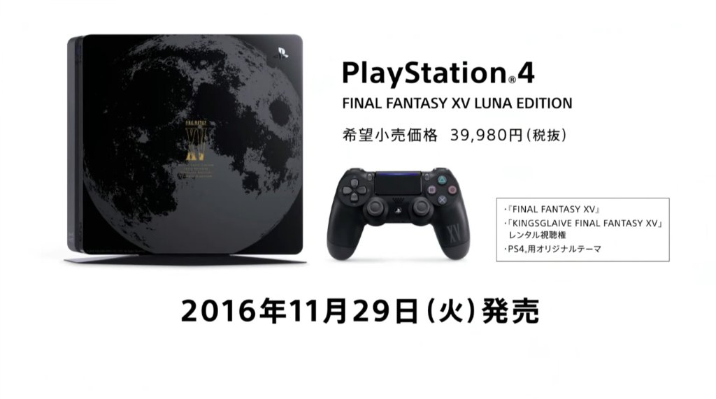 Final Fantasy 15 PS4 Slim Luna Edition Console Announced
