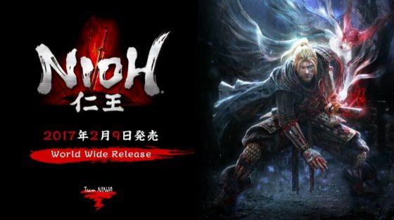 Nioh Release Date