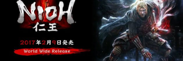 Nioh Worldwide Launch date Unveiled