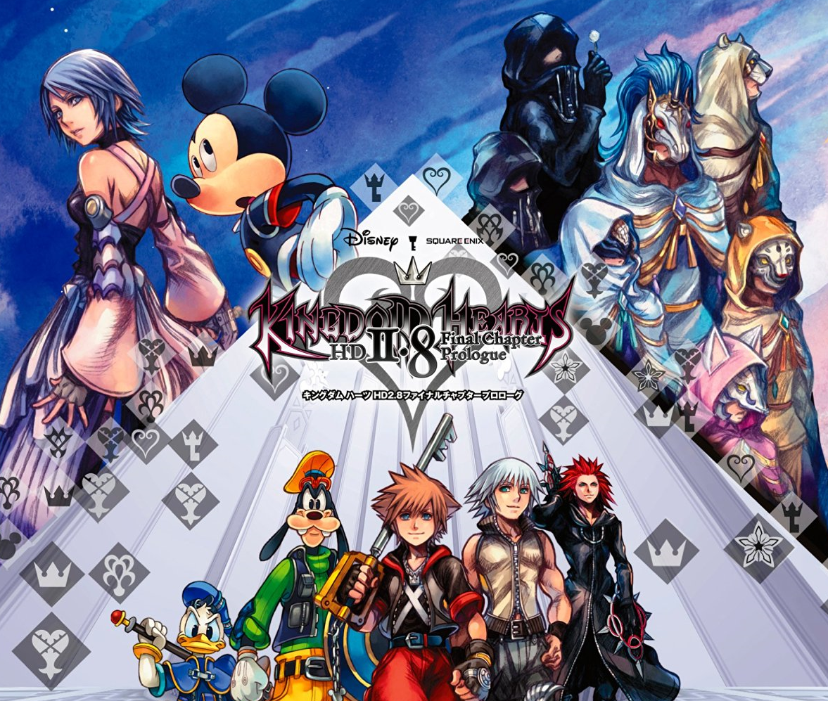 Check Out The Limited Edition of Kingdom Hearts 2.8 Final Chapter Prologue