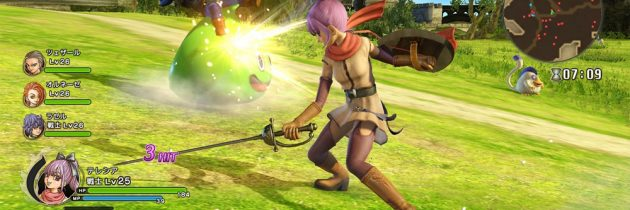 Special Edition Announced For Dragon Quest Heroes 2