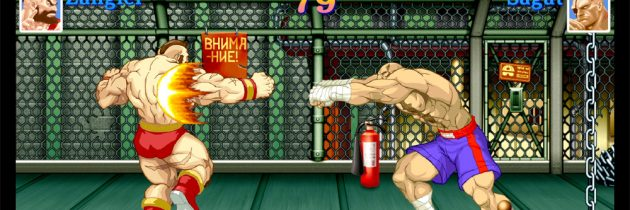 Ultra Street Fighter 2 Hits Switch Next Month