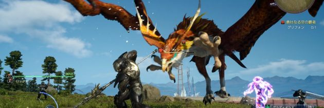 Final Fantasy 15: It's Time to Suit Up! As The Legendary Magitek Exosuits Land in Game!