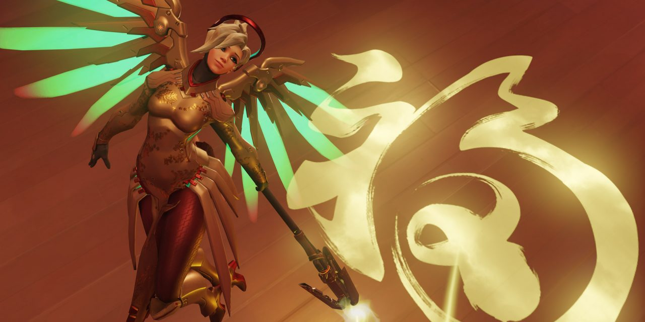 Celebrate The Year Of The Dog In Overwatch