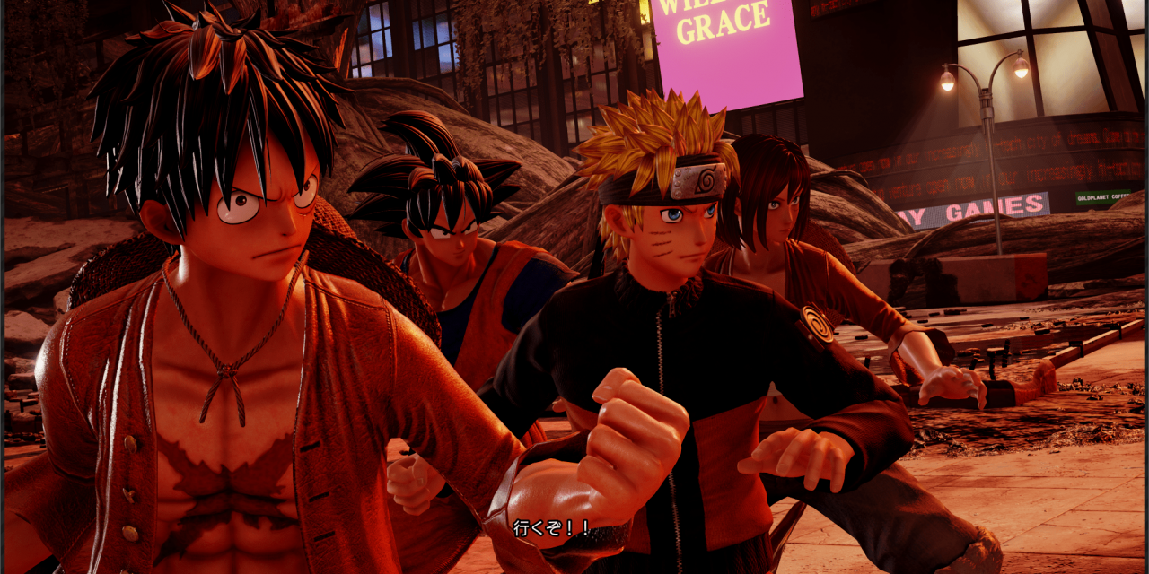 Handful Of New Details Released For Jump Force