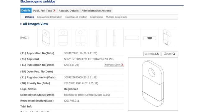 sony cartridge patent | GGS Gamer