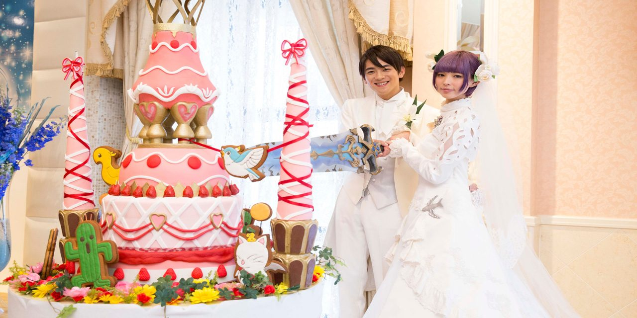 Married To Your MMO? How About Getting Married IRL With Final Fantasy 14