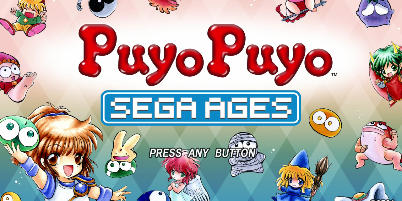 Space Harrier and Puyo Puyo Join The Sega Ages Collection on Switch