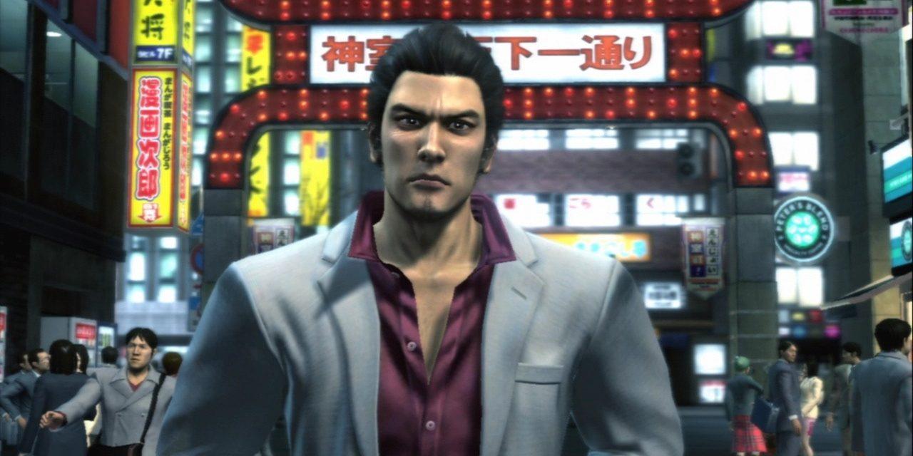 Yakuza Remastered  Collection Incoming?