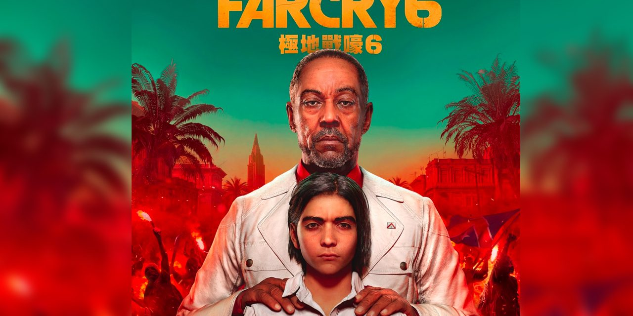 Far Cry 6 Has Leaked Confirming Breaking Bad Star, Giancarlo Esposito as The Villian!