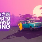 Review: Road To Guangdong